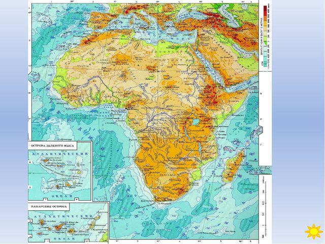 Уважаемые знатоки, «… Финикияне отплыли из Эритрейского моря и вошли в Красно...