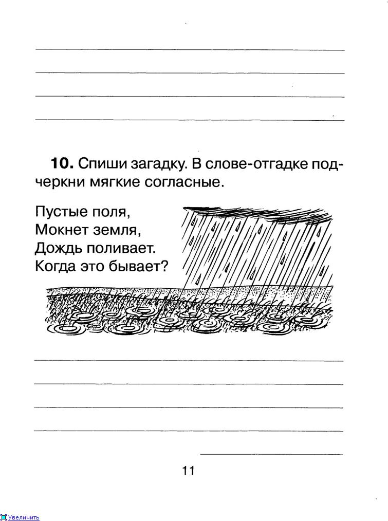 http://s019.radikal.ru/i615/1205/9d/f7f506cea07ft.jpg