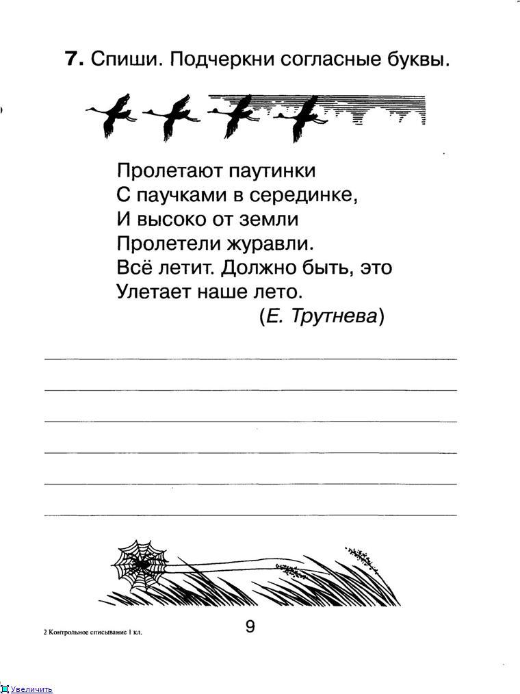 http://s017.radikal.ru/i444/1205/74/81240e941f96t.jpg