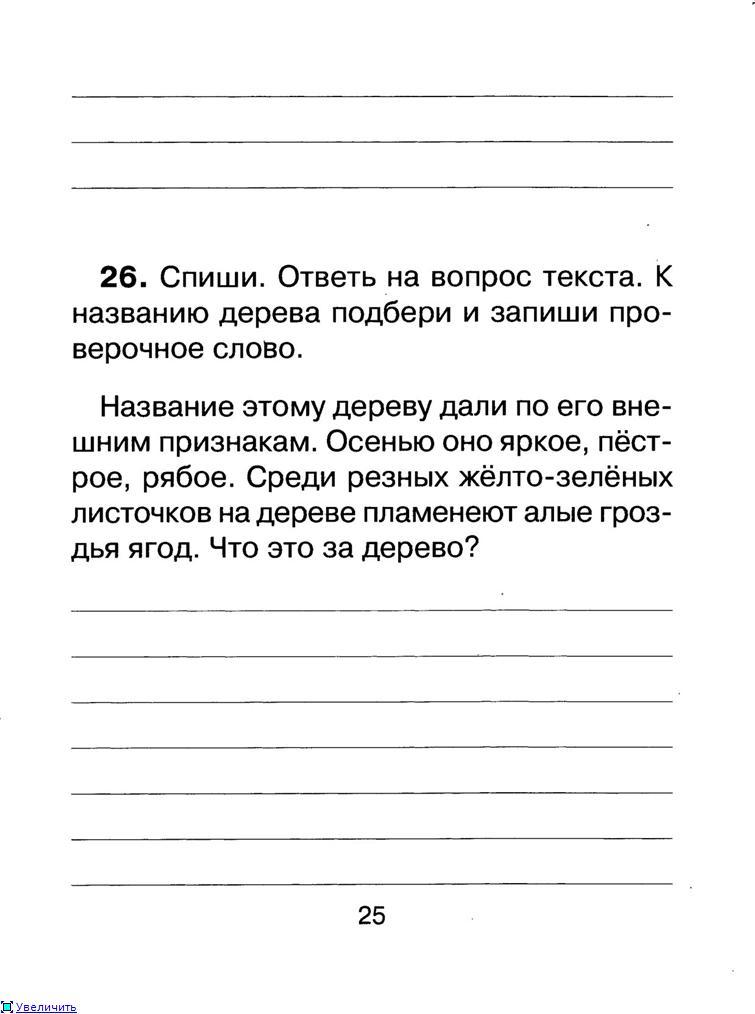 http://s019.radikal.ru/i623/1205/96/3bf50b40e8b5t.jpg