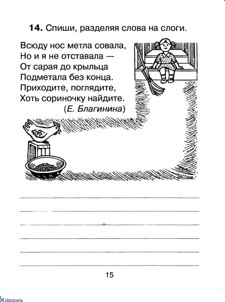 http://s019.radikal.ru/i625/1205/0b/615e45a63be7t.jpg