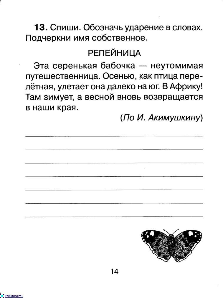 http://s004.radikal.ru/i207/1205/2b/feb78ea9d252t.jpg