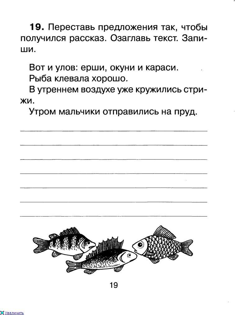 http://s019.radikal.ru/i630/1205/3f/f791f43bb067t.jpg