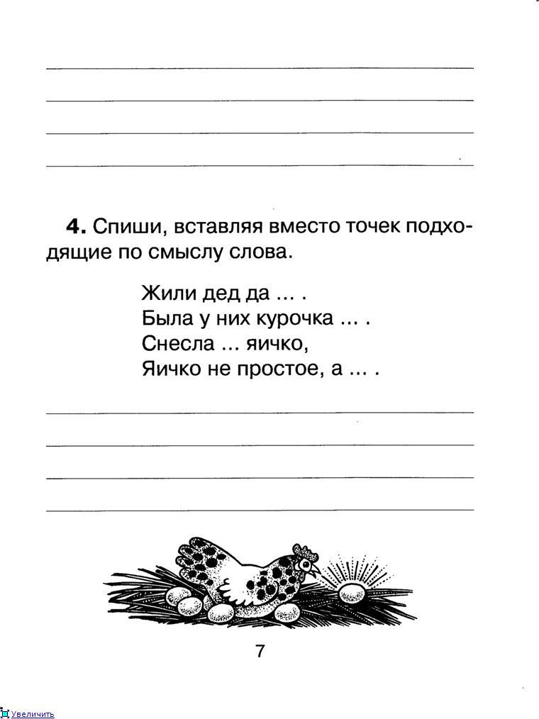 http://s019.radikal.ru/i622/1205/06/9c9aa5493870t.jpg