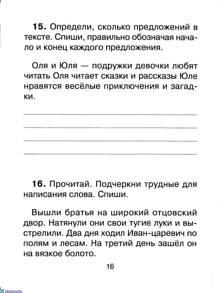 http://s019.radikal.ru/i633/1205/37/35ff029294d4t.jpg