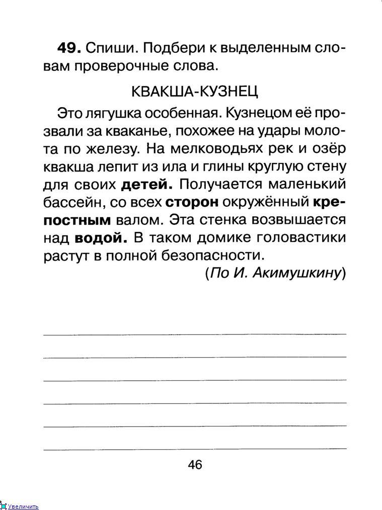 http://s019.radikal.ru/i623/1205/87/2c7e423b5348t.jpg