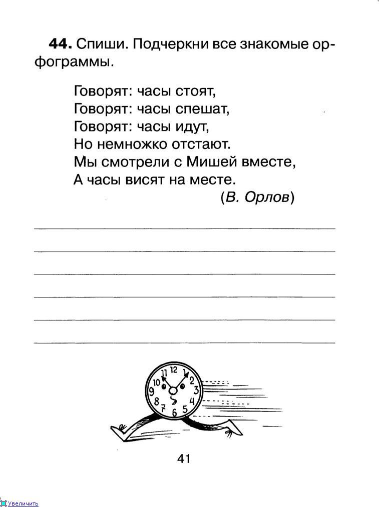 http://s017.radikal.ru/i426/1205/29/9a5c1a45c5adt.jpg