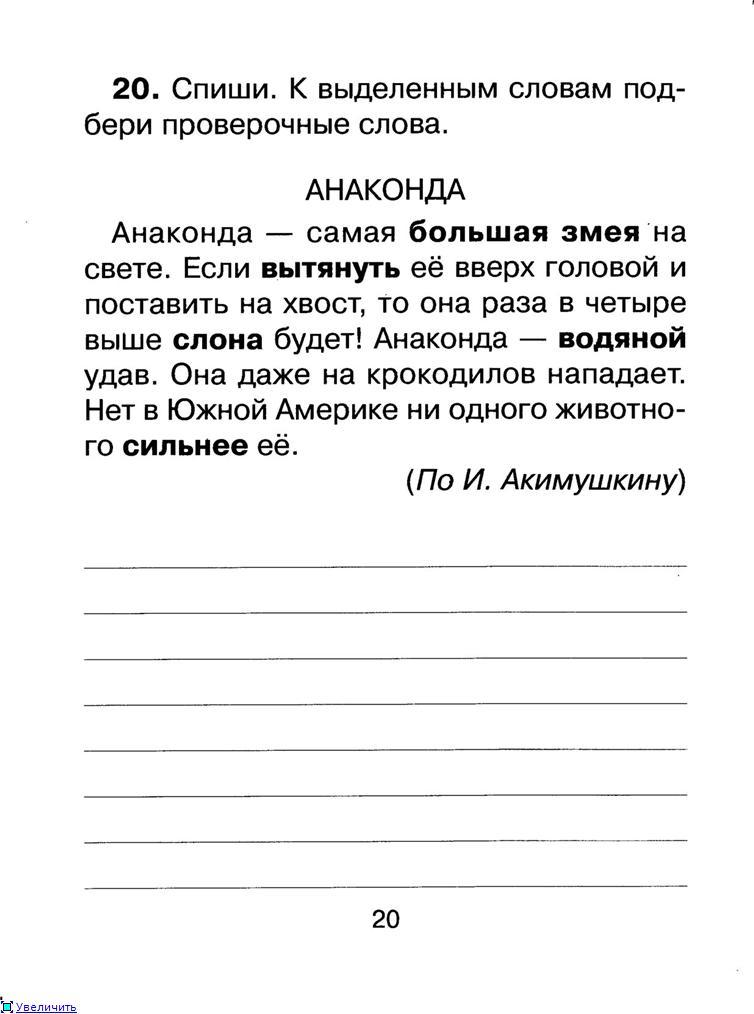 http://s019.radikal.ru/i634/1205/2e/cd204bef9c6ft.jpg