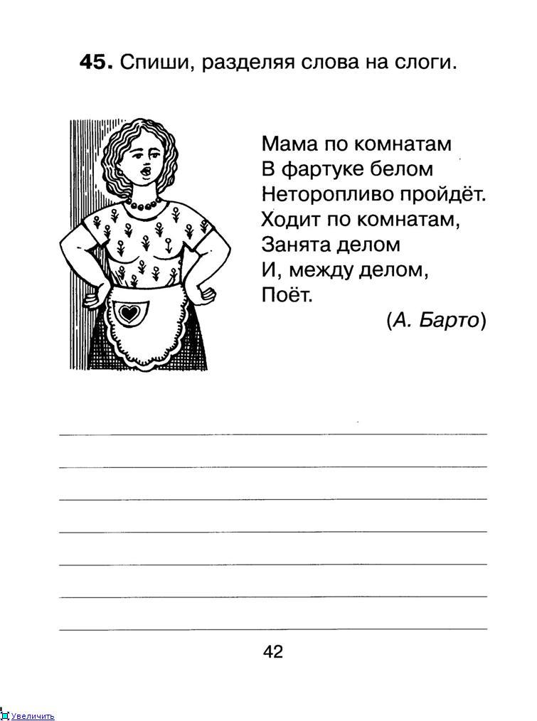 http://s017.radikal.ru/i429/1205/fe/24374b48ce78t.jpg