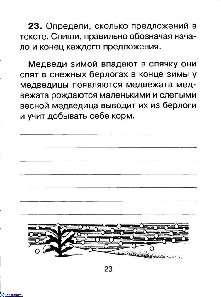 http://s58.radikal.ru/i162/1205/41/98358aef8a0bt.jpg