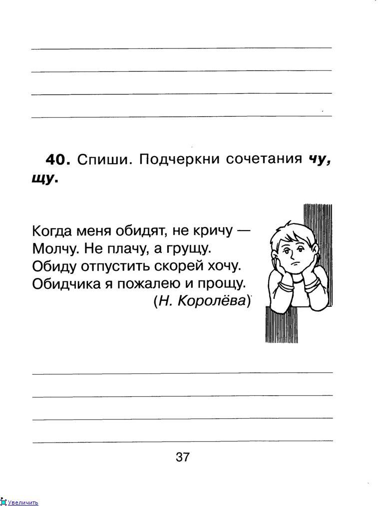 http://s019.radikal.ru/i601/1205/e0/aeeb20924ef1t.jpg