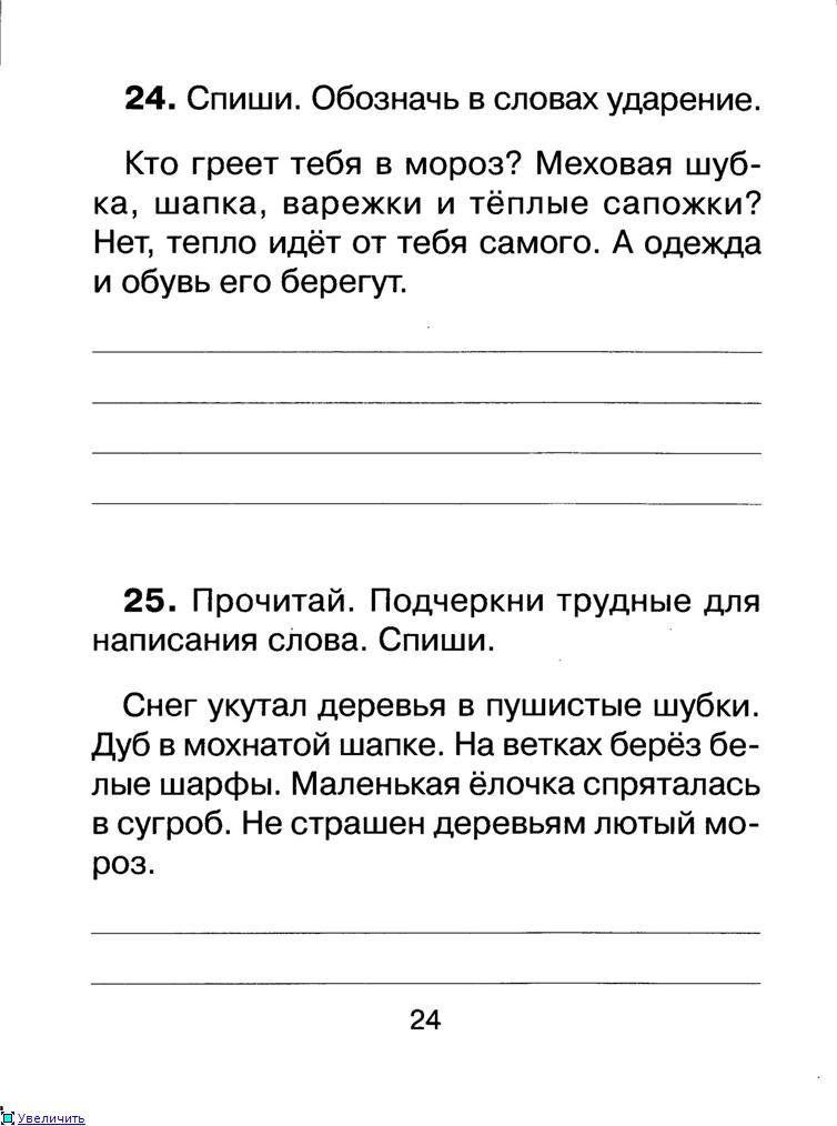 http://s019.radikal.ru/i643/1205/08/818e438b3d10t.jpg