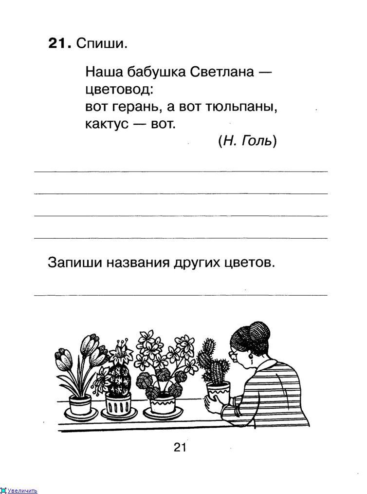 http://s018.radikal.ru/i510/1205/aa/fa74a0c829cft.jpg