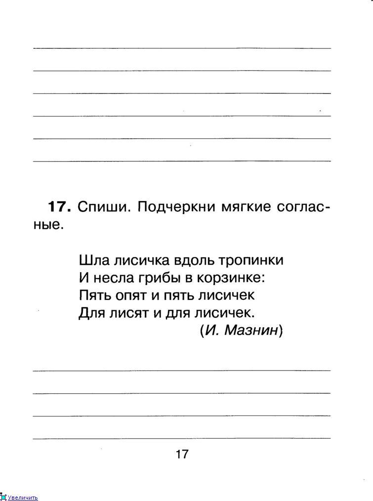http://s53.radikal.ru/i140/1205/b2/28f009d8944ct.jpg