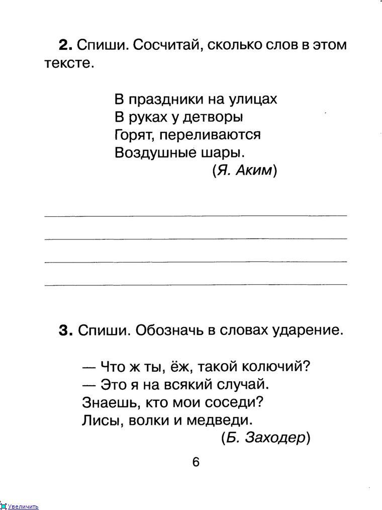 http://s019.radikal.ru/i633/1205/05/94d8536420b4t.jpg