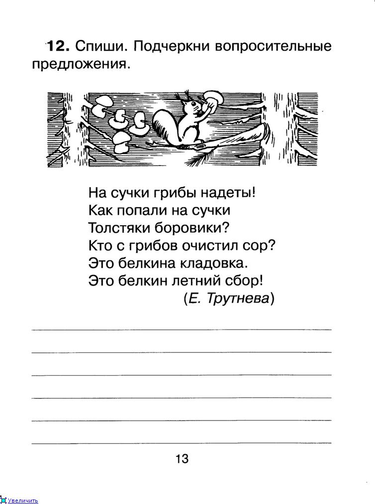 http://s53.radikal.ru/i139/1205/33/64531b0ed66dt.jpg