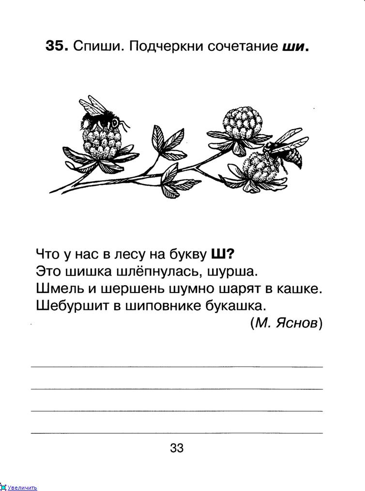 http://i044.radikal.ru/1205/9f/99e3054b8d65t.jpg