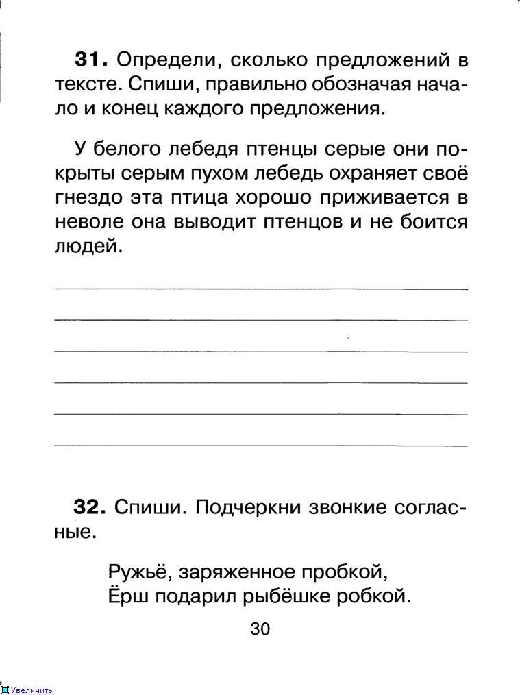 http://s019.radikal.ru/i612/1205/e6/0de8387a955et.jpg