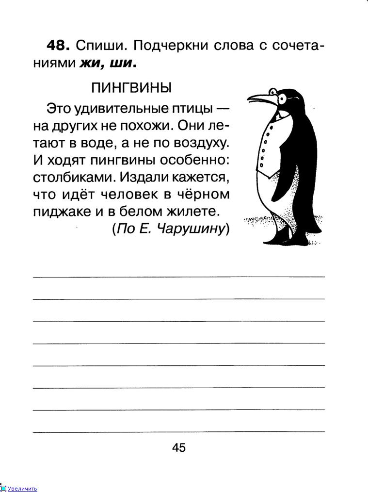 http://s019.radikal.ru/i605/1205/22/3da52c42a021t.jpg