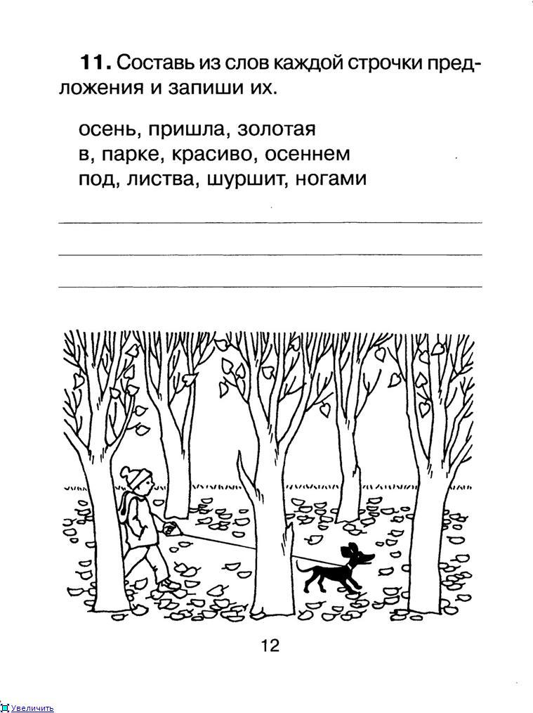 http://s58.radikal.ru/i159/1205/5b/2502f3819e93t.jpg