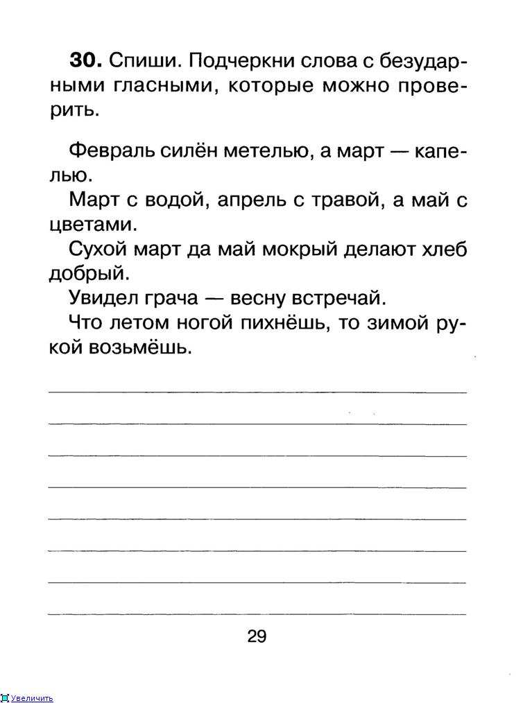 http://s019.radikal.ru/i626/1205/15/55556da4c621t.jpg