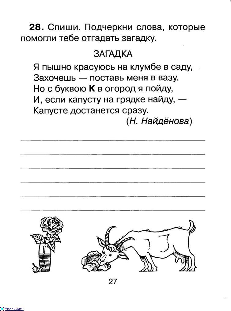 http://s004.radikal.ru/i208/1205/ff/715ed381040bt.jpg