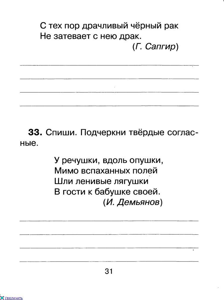 http://s019.radikal.ru/i614/1205/6d/443df011a24at.jpg