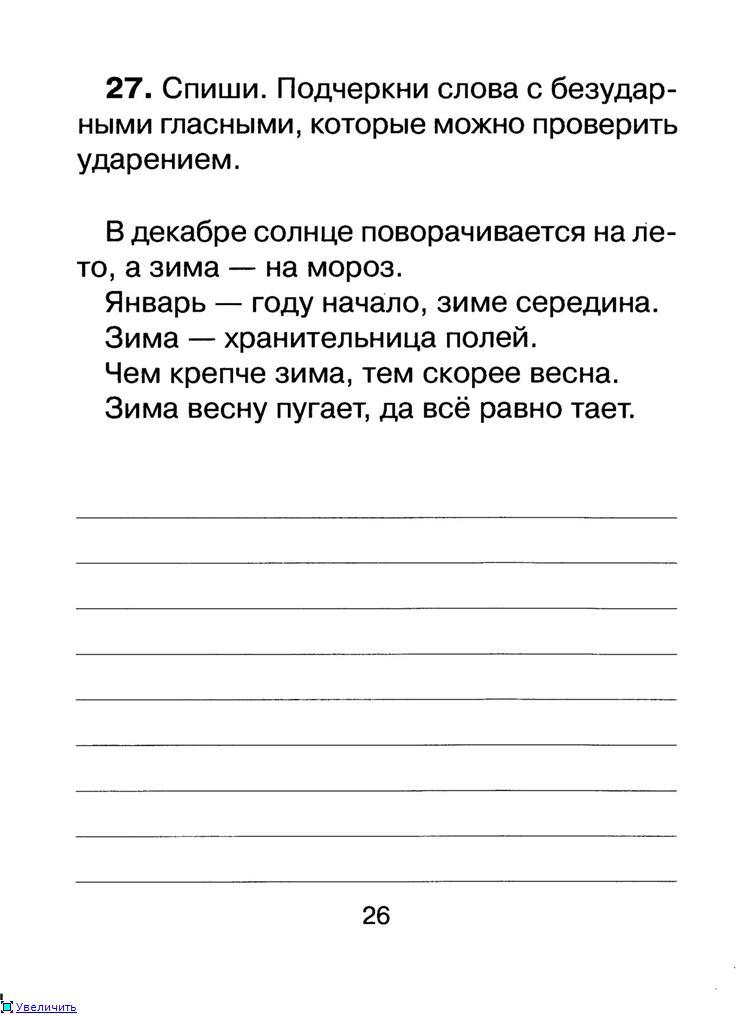 http://s51.radikal.ru/i131/1205/1b/163942800ef4t.jpg