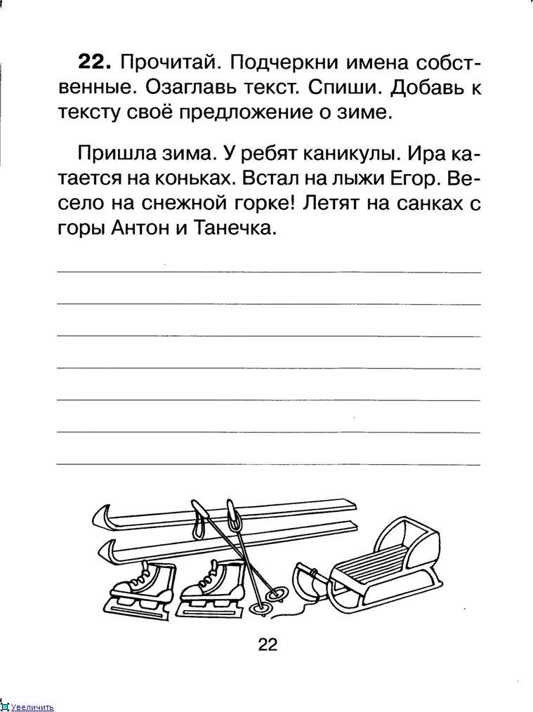 http://s017.radikal.ru/i425/1205/b6/54cd2ad88495t.jpg