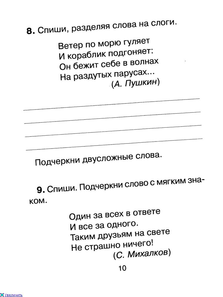 http://s47.radikal.ru/i116/1205/19/35fd2b2677fft.jpg