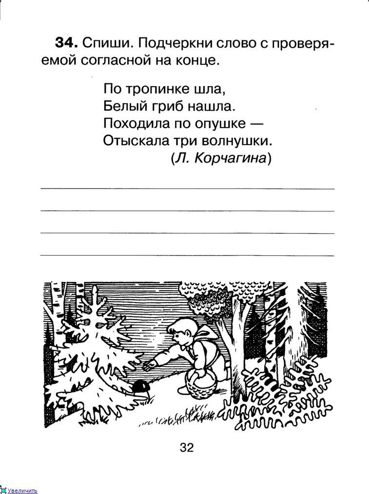http://s011.radikal.ru/i316/1205/8c/31f6294e08aet.jpg