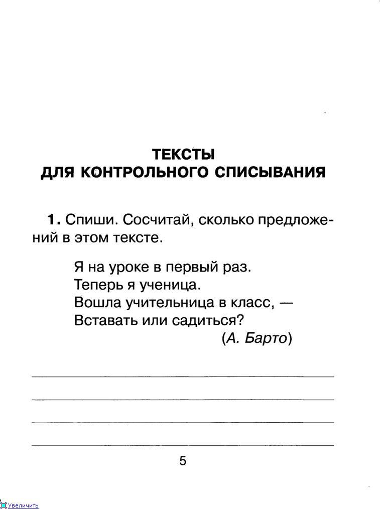 http://s019.radikal.ru/i609/1205/fa/5769f43a589ct.jpg