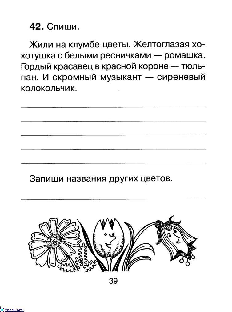 http://s019.radikal.ru/i626/1205/04/342f679db0d3t.jpg