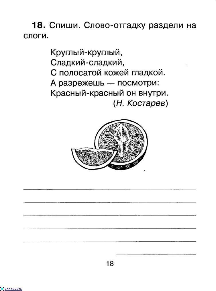 http://s019.radikal.ru/i611/1205/33/346f3751567at.jpg