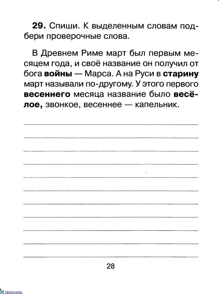http://s16.radikal.ru/i190/1205/4b/374f4e245b61t.jpg