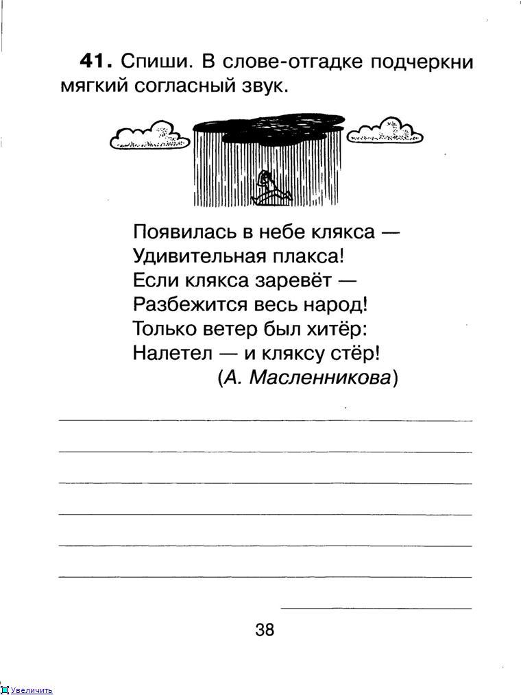 http://s019.radikal.ru/i643/1205/81/82d15a8593fbt.jpg