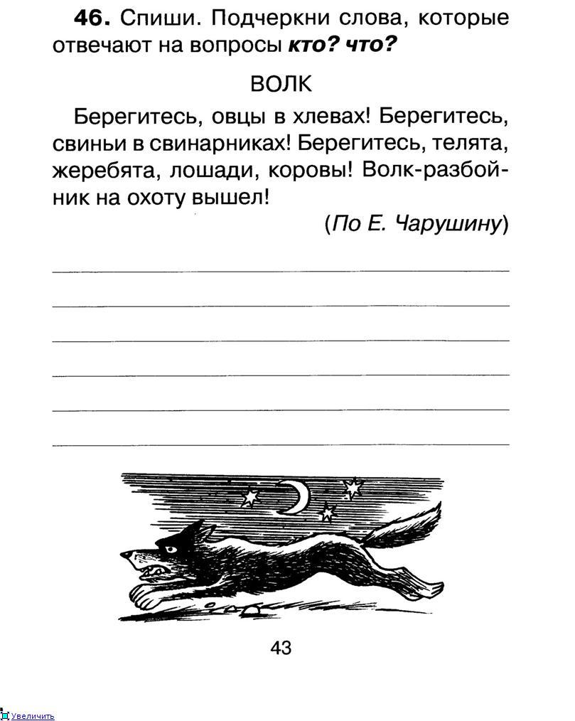 http://s45.radikal.ru/i108/1205/a6/b0ae57918379t.jpg