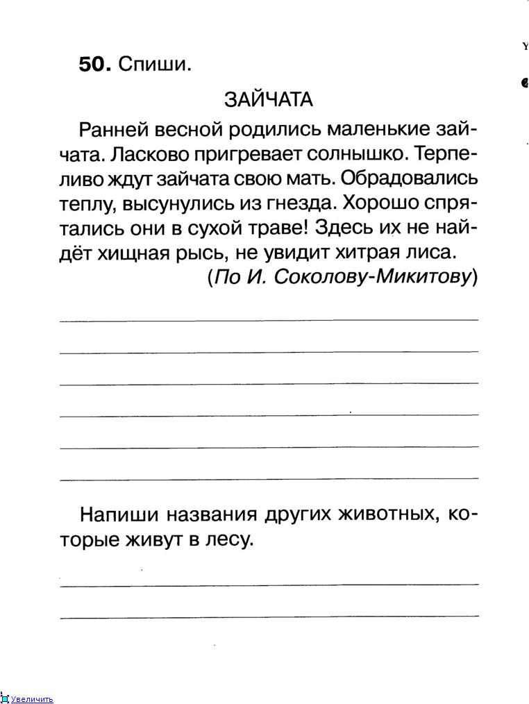 http://s019.radikal.ru/i642/1205/76/892b75c55cabt.jpg