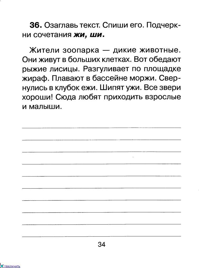 http://s019.radikal.ru/i643/1205/a9/dc82c46dd0cbt.jpg