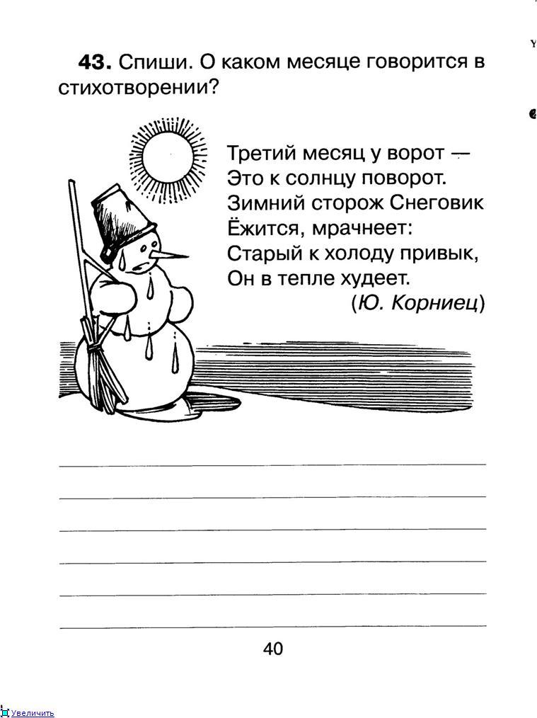 http://s019.radikal.ru/i634/1205/9b/ca8785929e1bt.jpg