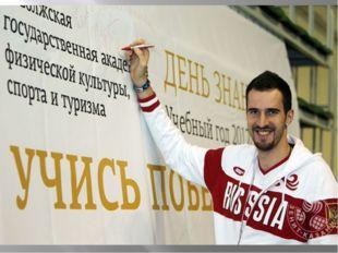 После Олимпийских игр провёл ещё два сезона в московском «Динамо», летом 2010