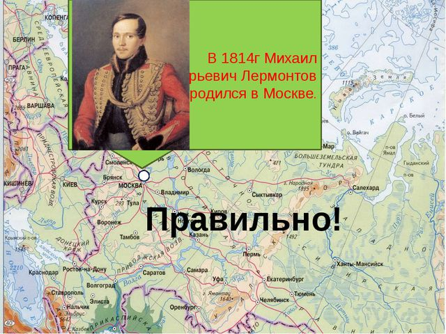 Где родился Андрей Платонович Платонов?