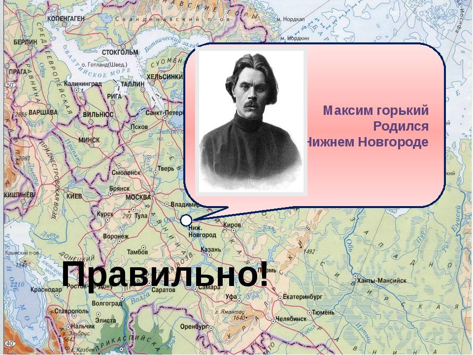 Где родился Антоний Погорельский?