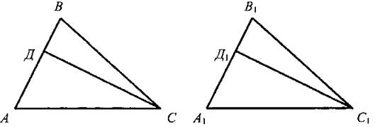 Описание: http://compendium.su/mathematics/geometry7/geometry7.files/image027.jpg