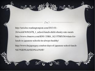 http://articles.washingtonpost.com/2013-01-26/world/36562478_1_school-lunch-c