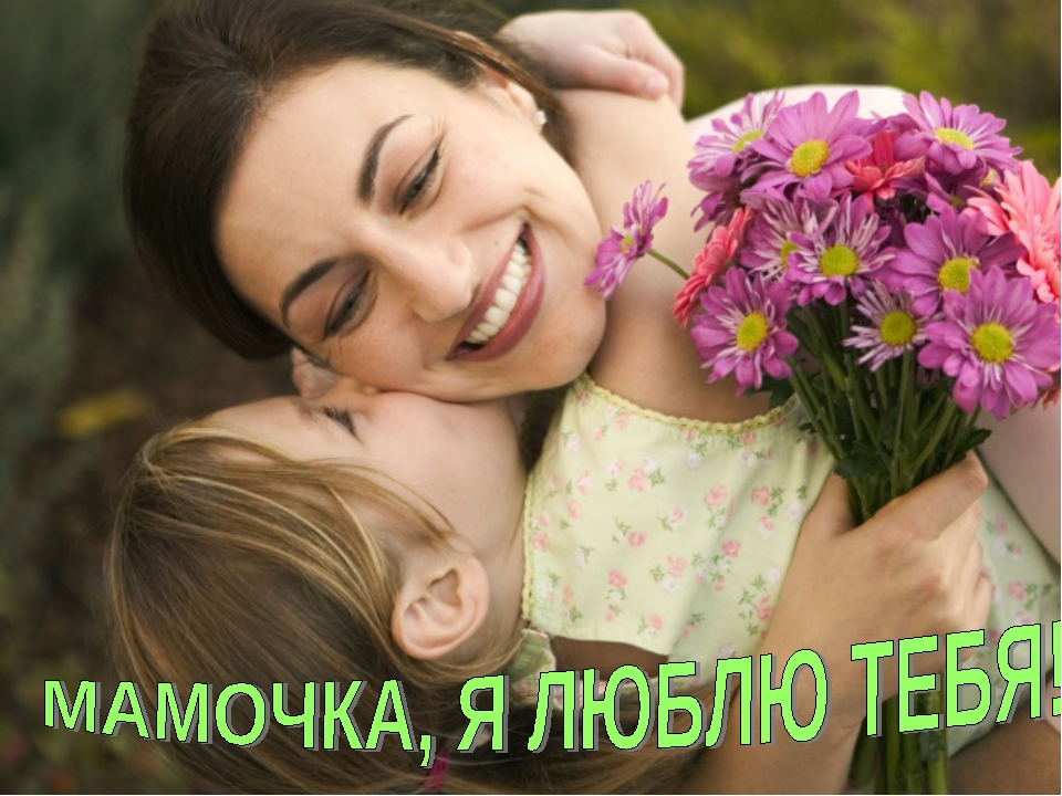 Стихи по татарски на 8 марта