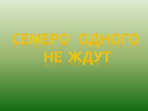 hello_html_m5428ba6d.png