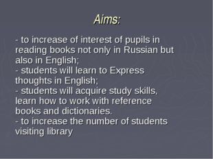 Aims: - to increase of interest of pupils in reading books not only in Russia