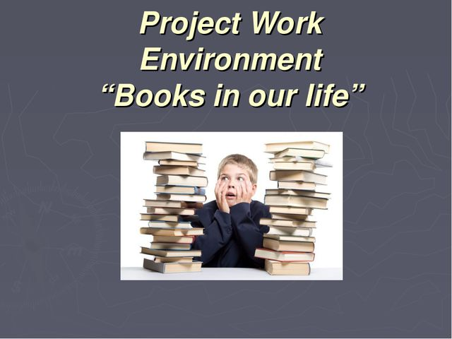 "Project Work Environment ""Books in our life"""