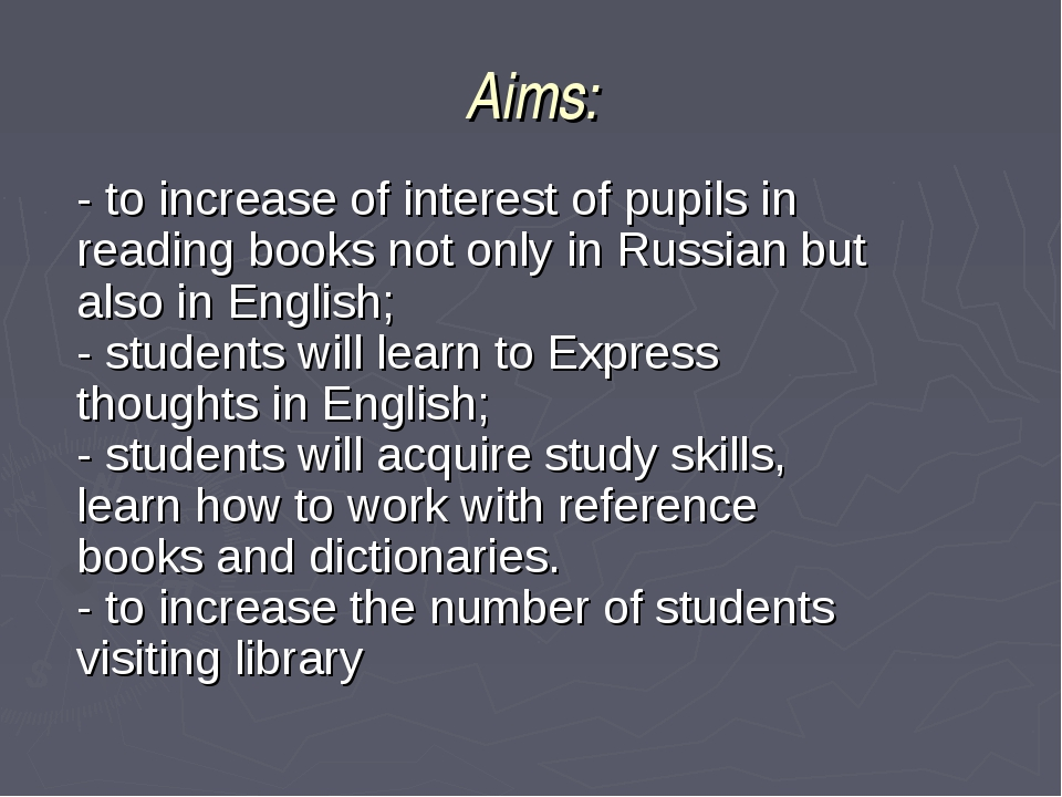 Aims: - to increase of interest of pupils in reading books not only in Russia...